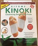 kiyome-kinoki